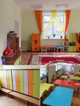 "МАДОУ ""Детский сад № 39 г. Перми"""