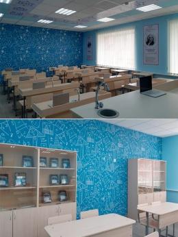 Школа № 4 г. Оса. Работы по программе Транснефть.